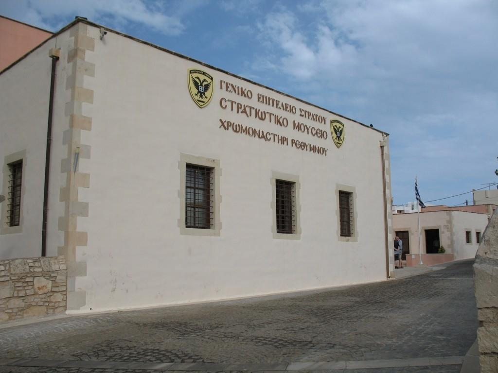 Vojenské muzeum CHROMONASTIRI - vstupní objekt